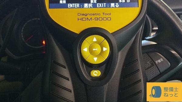 hdm9000_7